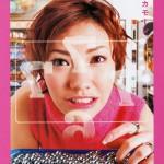 2001_6_heiwa08