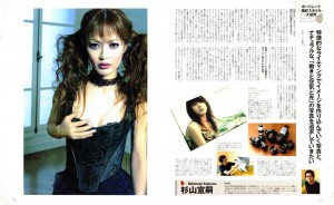 2003_7_18_capa
