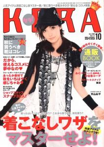 2008_4_kera002