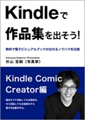 22_kindle_cover
