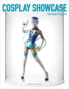 COSPLAY_SHOWCASE_Book