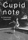 cupidnote