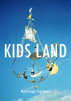 kidsland-thumb