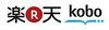 kobo_logo-thumb