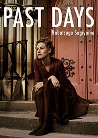 _pastdays