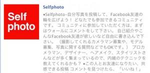 selfphoto