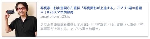 スクリーンショット(2013-11-06 18.39.05)