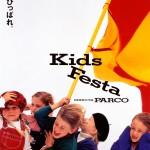 1998_parco_kids