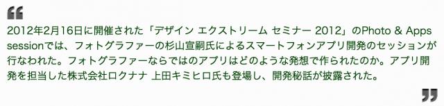 2012_02_29