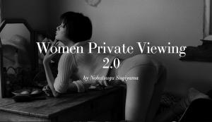 privatevie