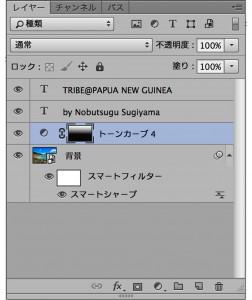 スクリーンショット 2016-01-20 22.34.57のコピー