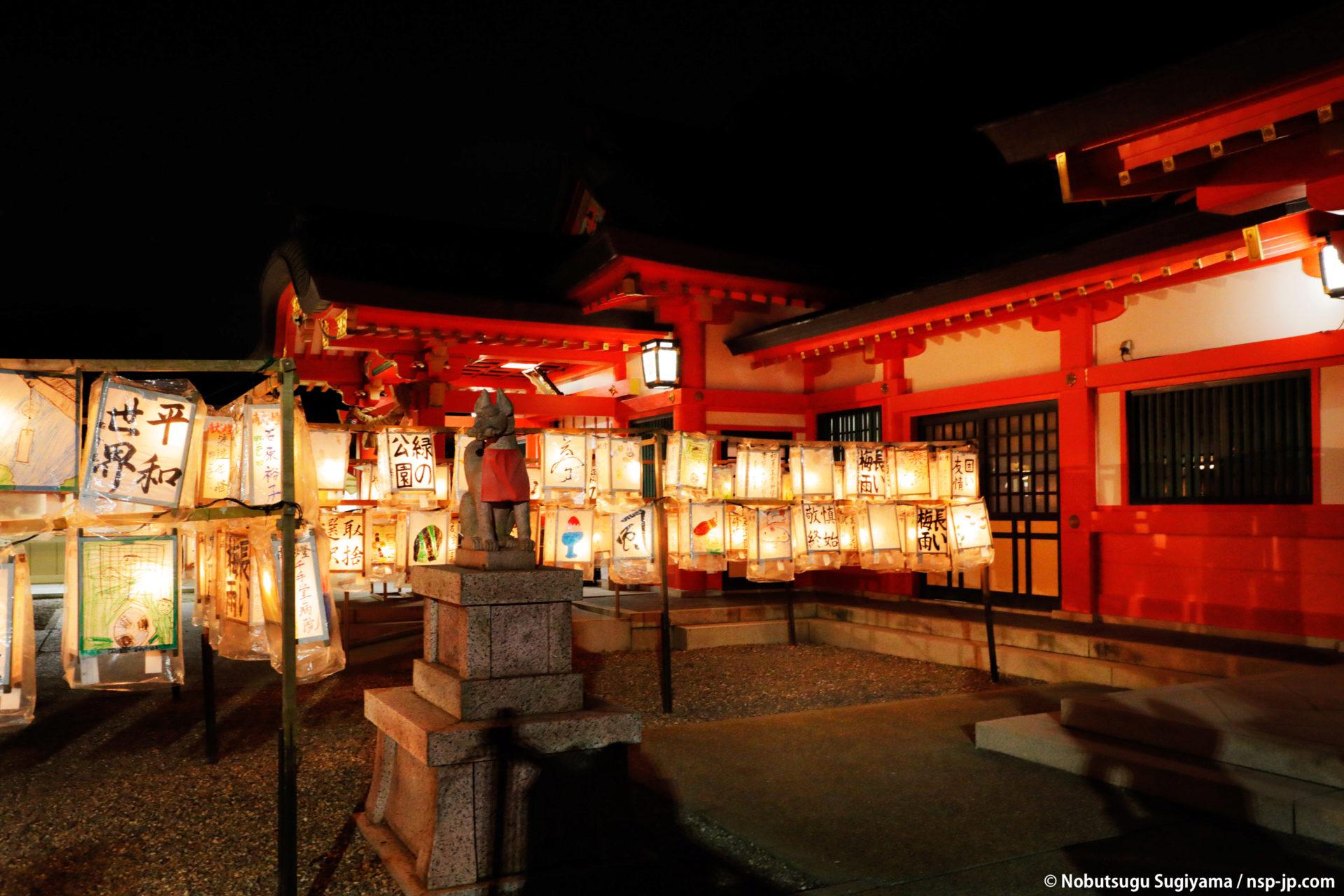 金神社-夏祭り | 岐阜 故郷巡礼 by 杉山宣嗣