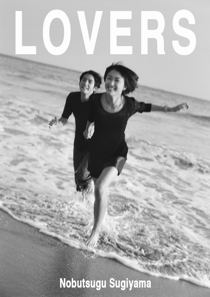lovers_000