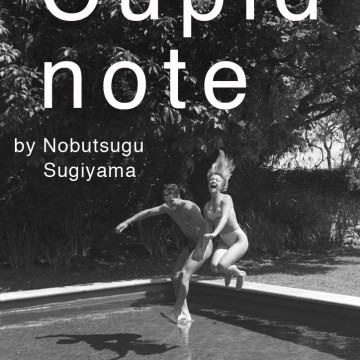 Cupd note | 杉山宣嗣 Nobutsugu Sugiyama Photography